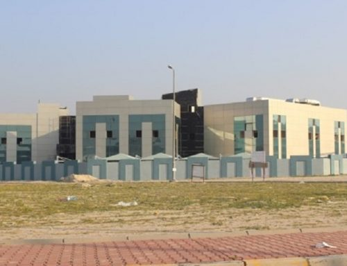 Abu Fetira Health Center