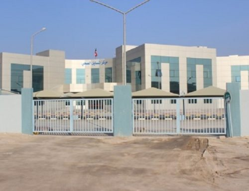Al-Sidiq Health Center