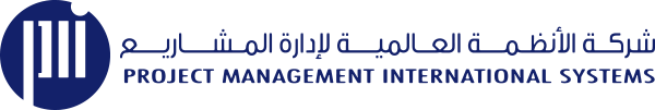 Project Management International Systems Logo